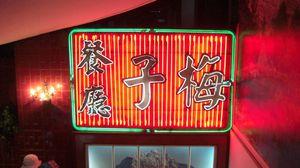 kyu028-taiwan3_06