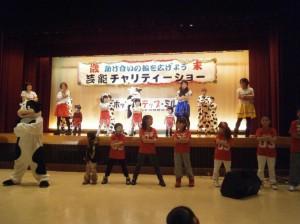 「JA北宗谷女性部豊富支部員」と「宗谷ダンスプロジェクト」の子達による妖怪体操!!