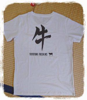 豊富支部フレッシュミズ Tシャツ完成!